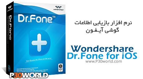 Wondershare-Dr.Fone-for-iOS