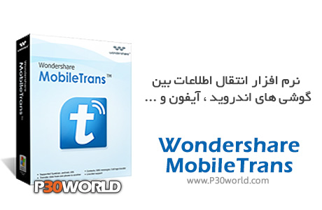 Wondershare-MobileTrans