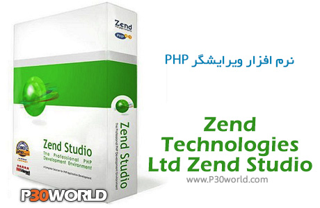Zend-Technologies-Ltd-Zend-Studio