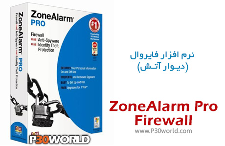 ZoneAlarm-Pro-Firewall
