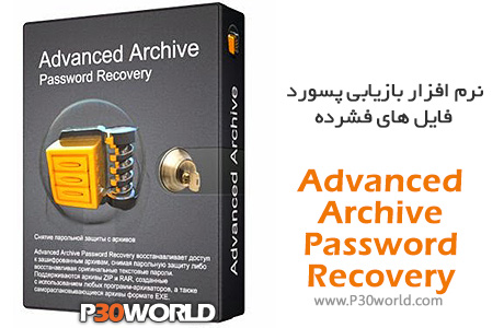 Advanced-Archive-Password-.Recovery