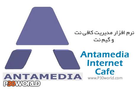 Antamedia-Internet-Cafe