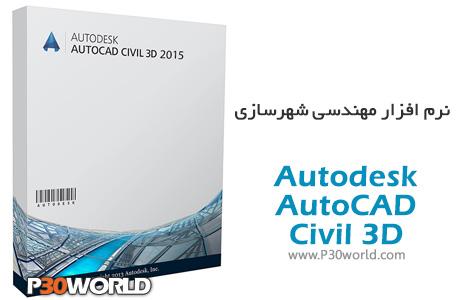Autodesk-AutoCAD-Civil-3D