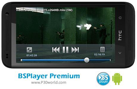 BSPlayer-Premium