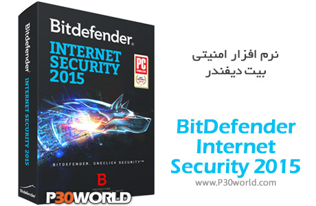 BitDefender-Internet-Security-2015