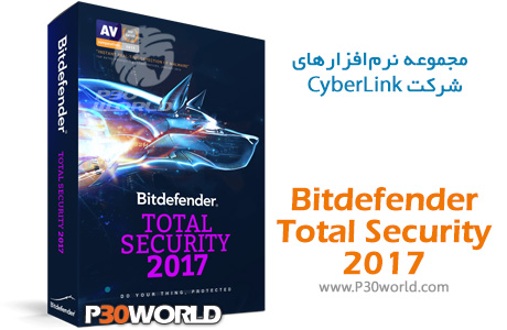 Bitdefender-Total-Security-2017
