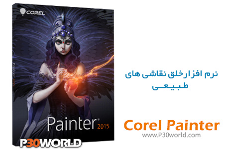 Corel-Painter-2015