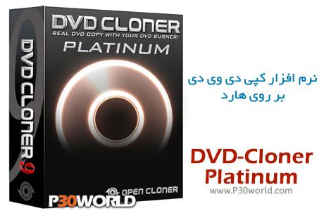 DVD-Cloner-Platinum