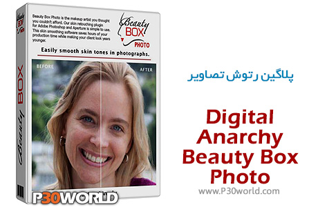 Digital-Anarchy-Beauty-Box-Photo