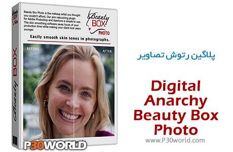Digital-Anarchy-Beauty-Box-Photo