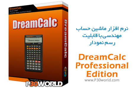 DreamCalc-Professional-Edition