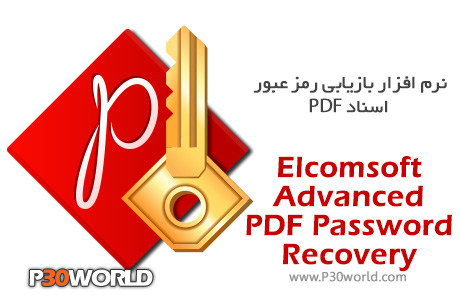 Elcomsoft-Advanced-PDF-Password-Recovery