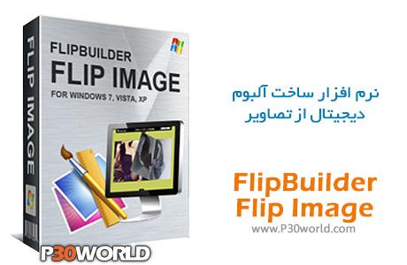 FlipBuilder-Flip-Image