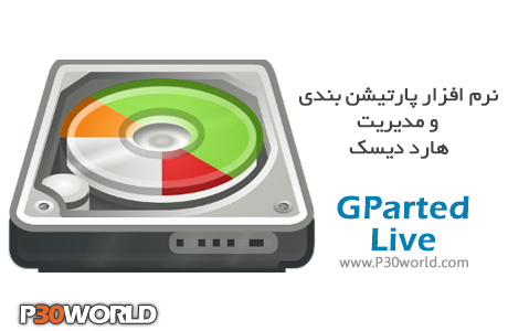 GParted-Live