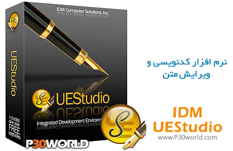 IDM-UEStudio
