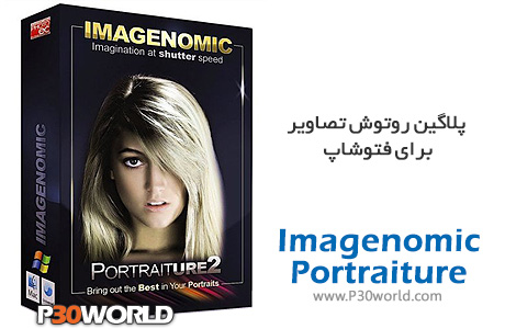 Imagenomic-Portraiture