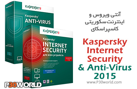 Kaspersky-Internet-Security-Anti-Virus-2015