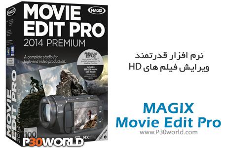 MAGIX-Movie-Edit-Pro