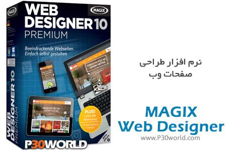 MAGIX-Web-Designer-Premium