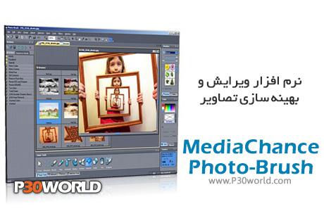 MediaChance-Photo-Brush