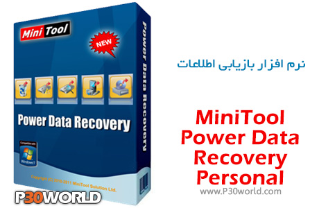 MiniTool-Power-Data-Recovery-Personal