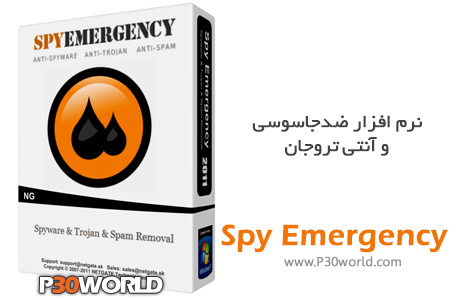 NETGATE-Spy-Emergency