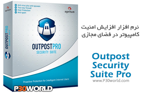 Outpost-Security-Suite-Pro