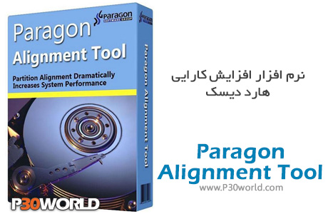 Paragon-Alignment-Tool