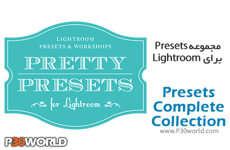 Pretty-Presets-Complete-Collection-for-Lightroom