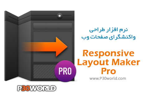 Responsive-Layout-Maker-Pro
