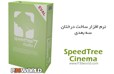 SpeedTree-Cinema