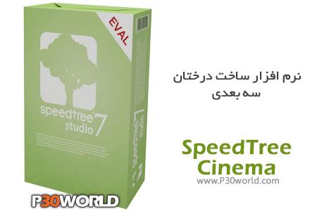 SpeedTree-Cinema