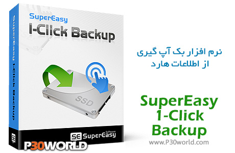 SuperEasy-1-Click-Backup