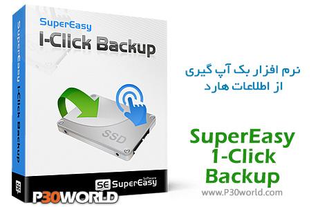 SuperEasy-1-Click-Backup