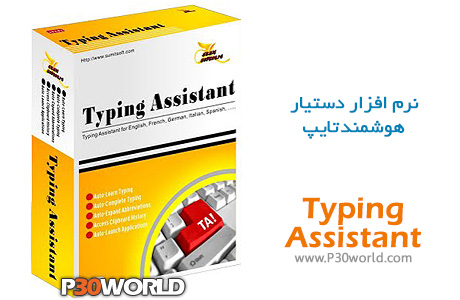 Typing-Assistant