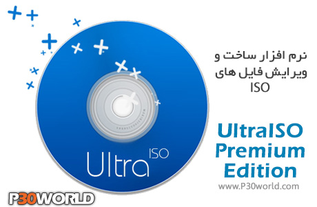 UltraISO-Premium-Edition
