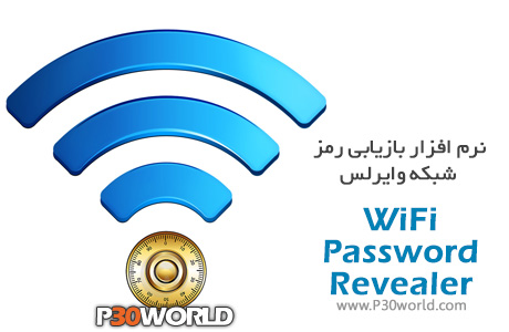 WiFi-Password-Revealer