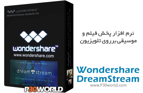 Wondershare-DreamStream