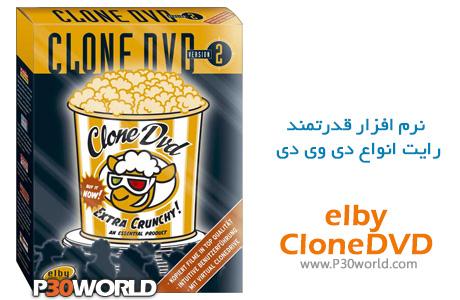elby-CloneDVD