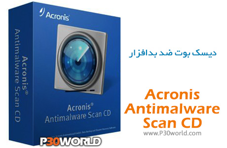 Acronis-Antimalware-Scan-CD