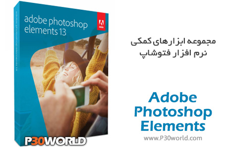 Adobe-Photoshop-Elements-13