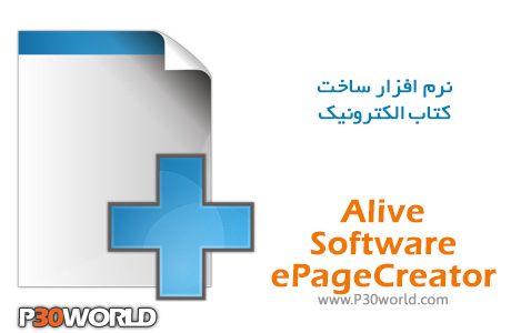 Alive-Software-ePageCreator