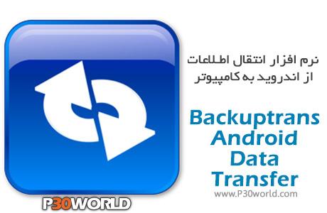 Backuptrans-Android-Data-Transfer