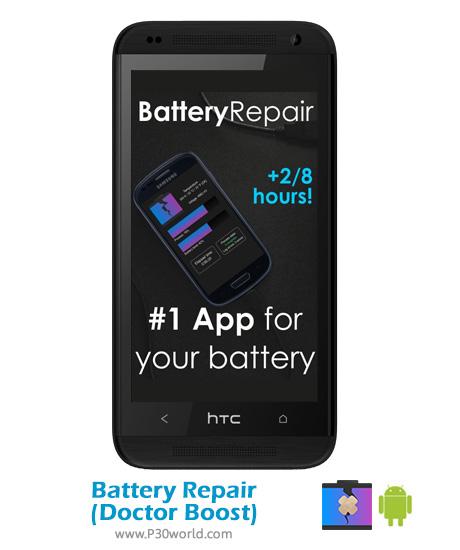 Battery repair v2.0 crack