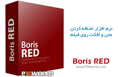 Boris-RED
