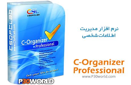 CSoftlabs-C-Organizer-Professional
