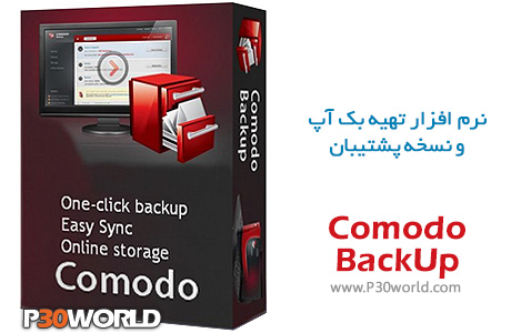 Comodo-BackUp