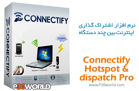 Connectify-Hotspot-dispatch-Pro