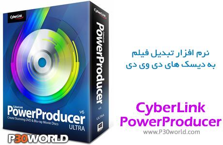 CyberLink-PowerProducer-Ultra