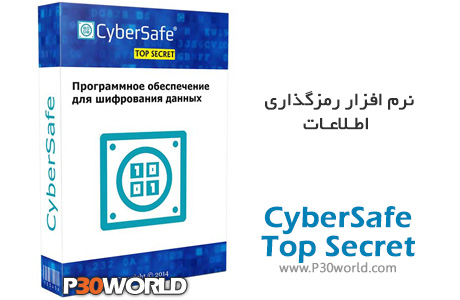 CyberSafe-Top-Secret